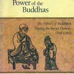 Sem Vermeersch' boek Power of the Buddhas