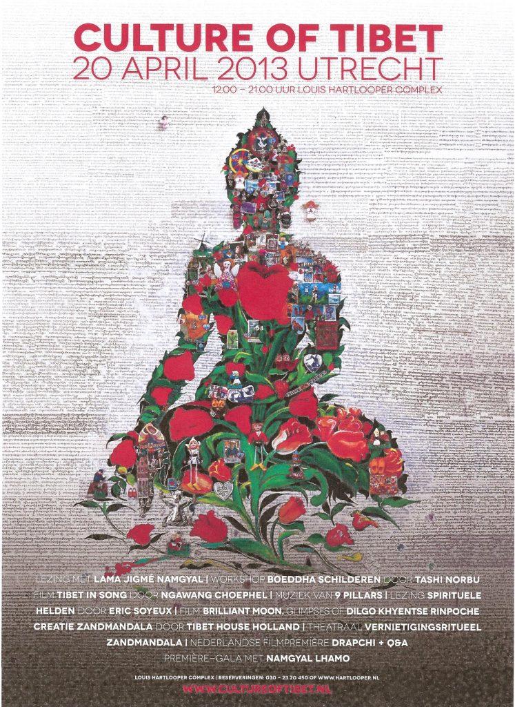 culture of tibet poster utrecht april 2013