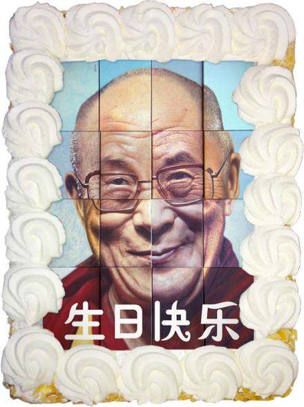 Dalai Lama verjaardagstaart
