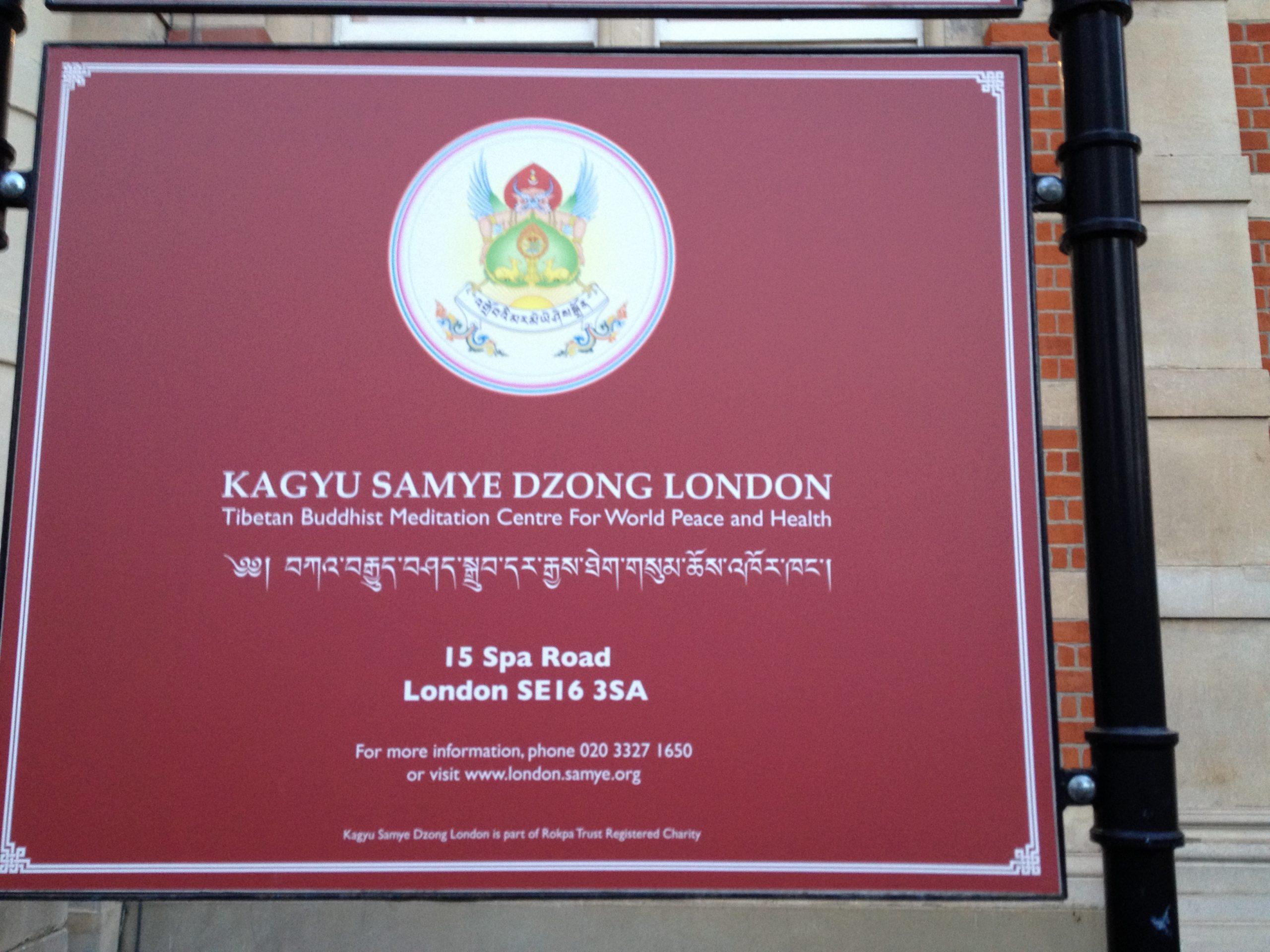 Samye Dzong meditatiecentrum Tibetaans Londen foto Manu
