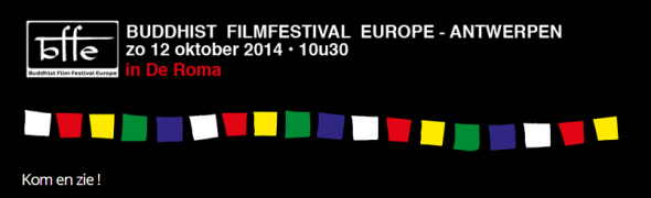 Boeddhistisch fil;mfestival Antwerpen logo