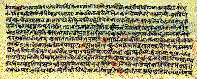 Upanishad manuscript.