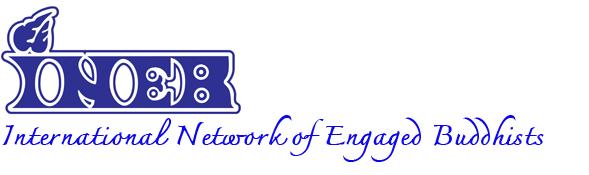 INEB logo_ineb_n