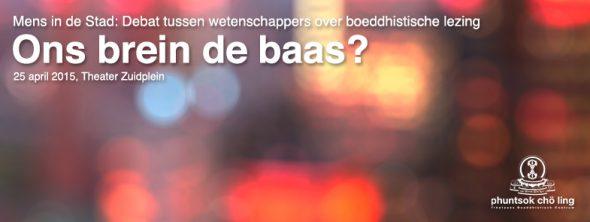 Mens in de Stad Rotterdam lezing 2015 logo