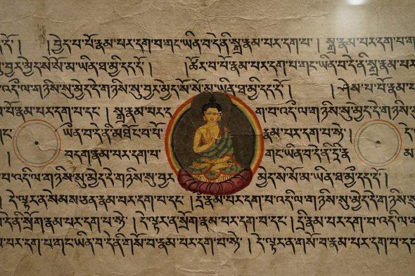 Pali handgeschreven tekst