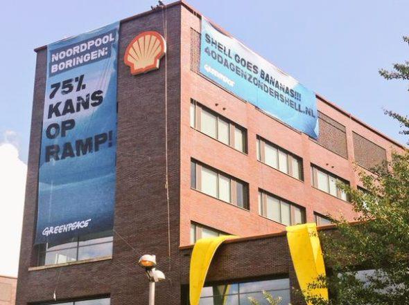 Greenpeace actie shell banaan amsterdam gebouw