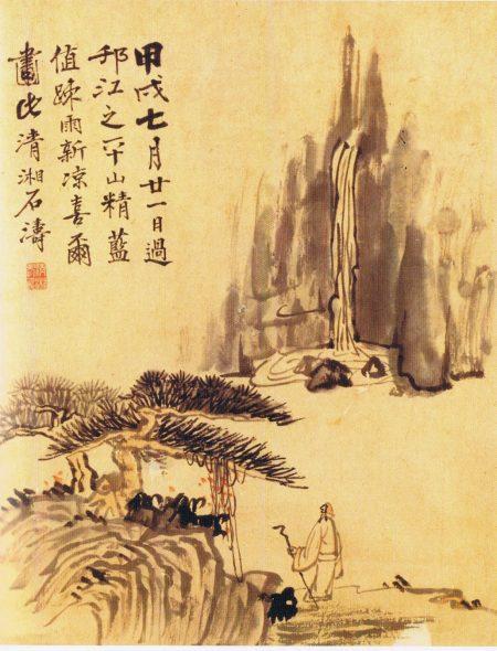 De natuurlijke gang van het leven deel 4 in een serie Ronald Hermsen Waterval bij de rivier de Han, Shitao 1694 volgens datering inkt en verf op papier