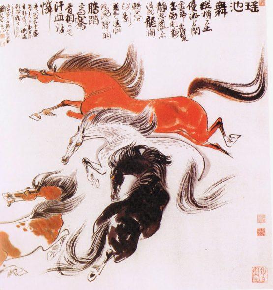De natuurlijke gang van het leven deel 4 in serie van Ronald Hermsen detail, Drie paarden, Liu Dan Zhai, 1996