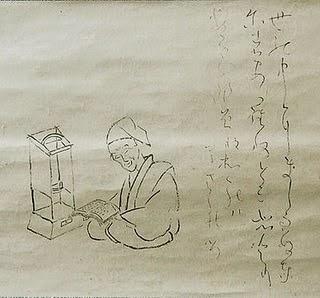 Ryokan afbeelding 3 Zelfportret met kalligrafie van Ryokan