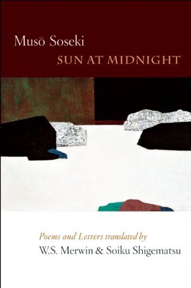 Muso Sun at midnight boekomslag