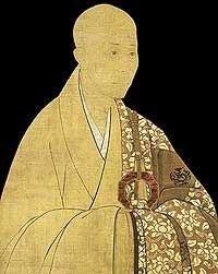 Soseki Muso.