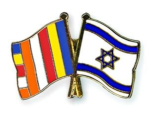 Boeddhisme in Israel vlaggen