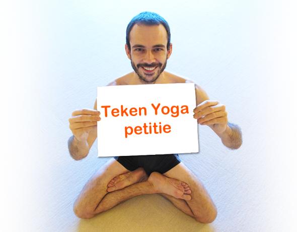 Yoga petitie logo